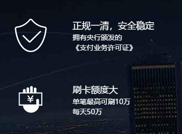 汇付天下新产品星云付4G电签POS,2月28日与您相见!(图2)