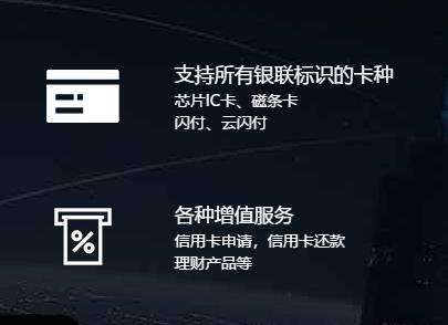 汇付天下新产品星云付4G电签POS,2月28日与您相见!(图4)