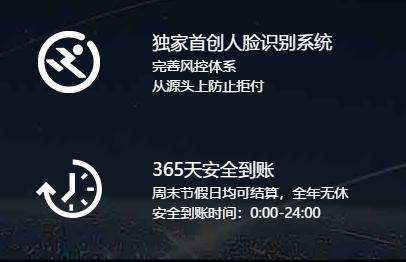 汇付天下新产品星云付4G电签POS,2月28日与您相见!(图3)